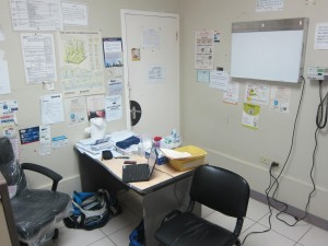 typical clinic room